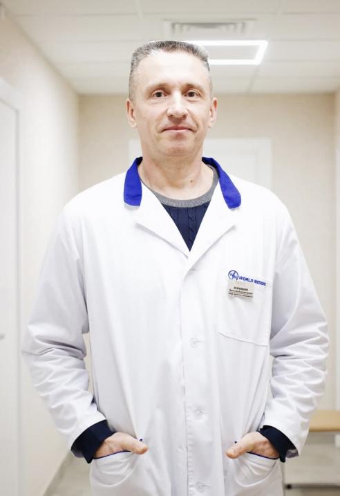 Левчишин Вячеслав Владимирович - Кардиолог, ревматолог